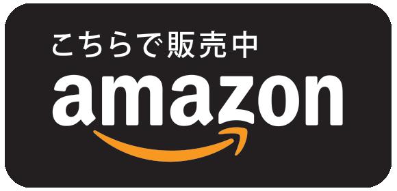 amazon-logo_JP_black