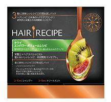 kiwi npowered volume recipe 3days trial