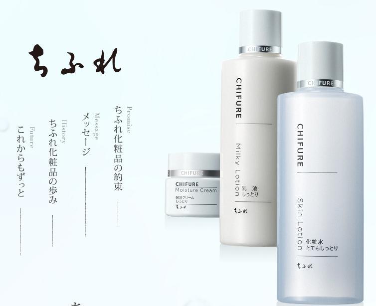 ちふれ シャンプー(株式会社ちふれ化粧品)
