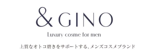 & GINO(アンド・ジーノ) (株式会社アールスタイル)